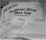 Black African Soap packaged
